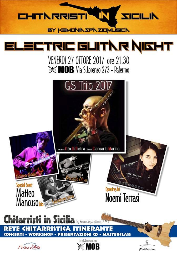 Electric Guitar Night