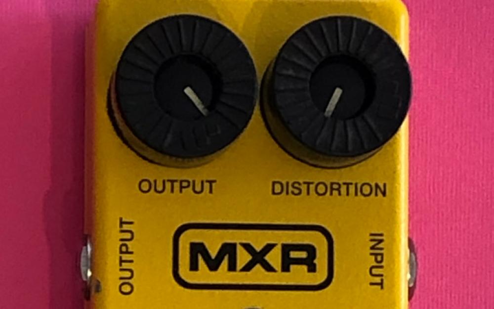 I Grandi Classici: MXR Distortion Plus