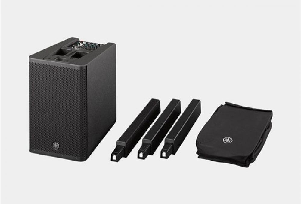 Yamaha Stagepas 1K: la tecnologia e la leggerezza