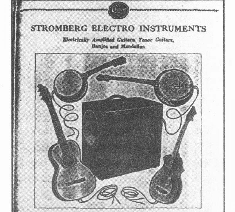 Il primo amplificatore per chitarra della storia