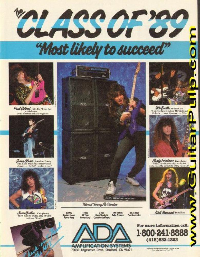 The Rack Days