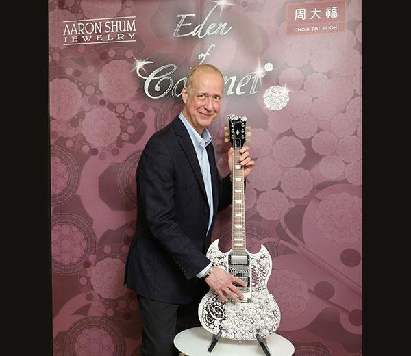 La chitarra più costosa di sempre è una SG