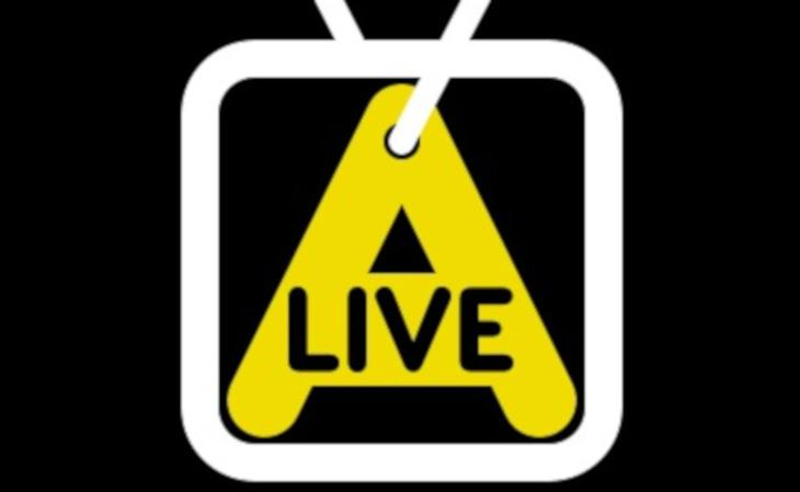 A-LIVE: la rivoluzionaria piattaforma di streaming interattivo per i concerti in remoto